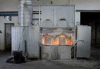 flos glo ball furnace