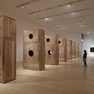 Ai Weiwei Moon Chest
