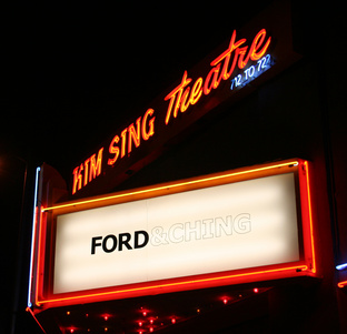 ford ching marquee