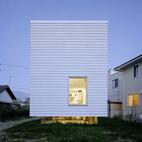 Hideyuki Nakayama's '2004' House