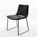 Metropolitan Side Chair