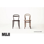 MUJI and Thonet