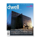 Dwell Looks Back