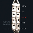How to Wrap Five Eggs Reissued