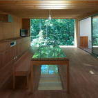 Modern Design in Japan: 5 Intuitive Interiors