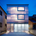 Glowing Box Home in Japan