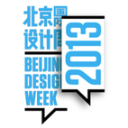 Beijing Design Week 2013