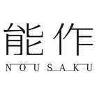 Nousaku