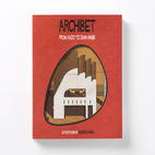 Postcard Set Tells the Story of Modern Architecture from A to Z