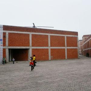 Caochangdi Arts District