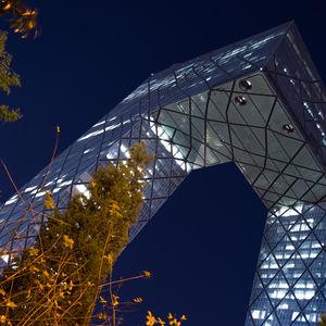 CCTV Tower, Beijing, China
