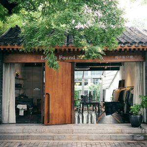 Lost and Found Furniture Store, Beijing, China