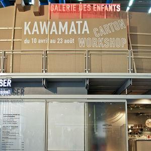 kawamata sign