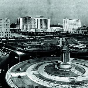 tahrir  1962