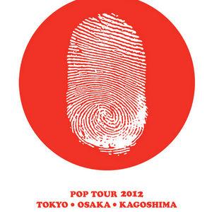 commune poptour poster 1