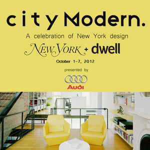 New York mag and Dwell City Modern celebration of New York design