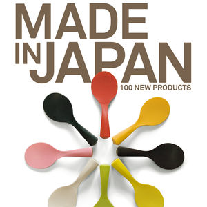 Cover of Made in Japan: 100 New Products
