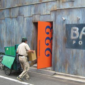 bauer pottery tokyo exterior