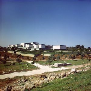 isreal museum landscape jerusalem 1965